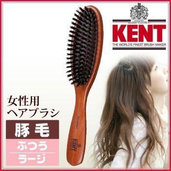 KENT レディース ブラッシングブラシ[ラージサイズ/豚毛ふつう]KNH-2624ケント