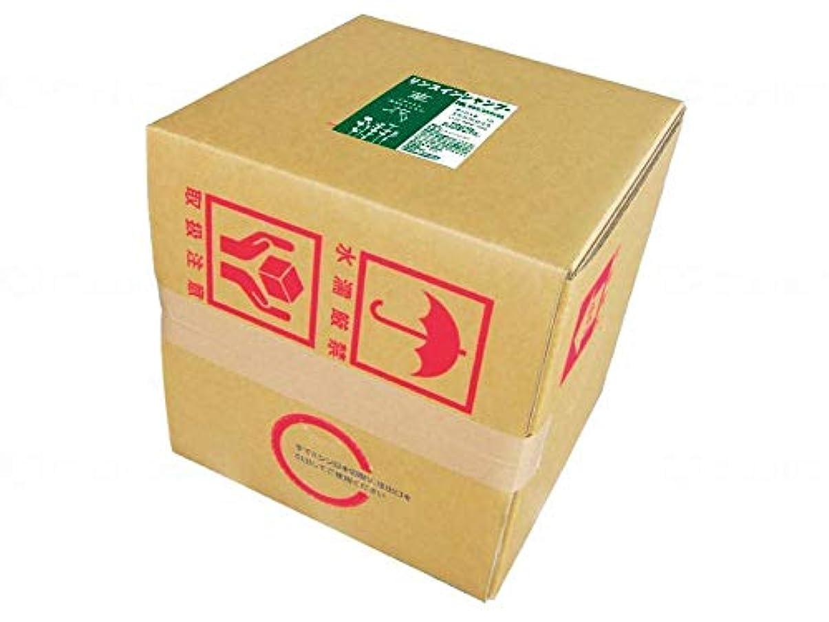 取り組むダブル特別なクサノハ化粧品 リンスインシャンプー 草花 5リットル 4箱セット