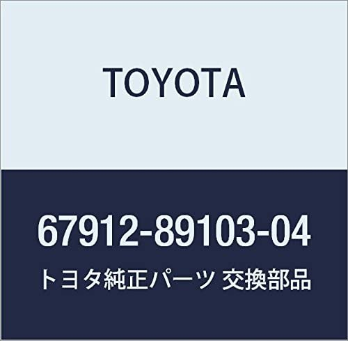 Genuine Toyota Parts Clearance SALE Limited time SALENEW very popular! - Plate 67912-89103-04 Scuff Door Ou