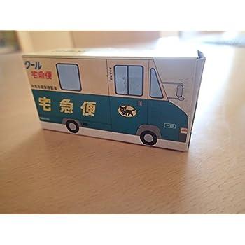 ヤマト運輸 トミカサイズミニカー ウォークスルーN8010号車