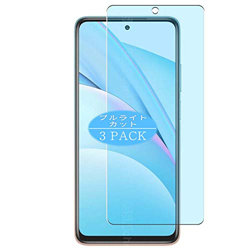 Vaxson 3-Pack Anti Blue Light Screen Protector Compatible with HUAWEI Y7a, Blue Light Blocking Film Protector [NOT Tempered Glass]
