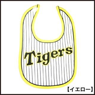 阪神タイガースグッズ ベビータイガースよだれかけ (イエロー)