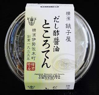 横濱銚子屋だし酢醤油付きところてん185g 4個セット