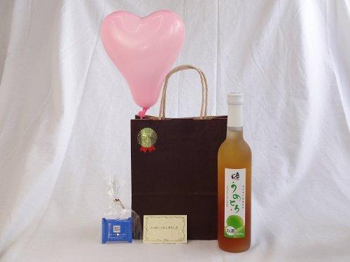 母の日 (完熟梅の味わいと日本酒のうまみをたっぷりの梅リキュール うめとろ 500ml) メッセージカード ハート風船 ミニチョコ付き