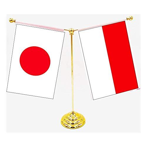 日本国旗(21×14cm) インドネシア国旗 ゴールド台付+【令和日本が好きになるカレンダー】付データ版 ファイル添付します 40ケ国交換可能です