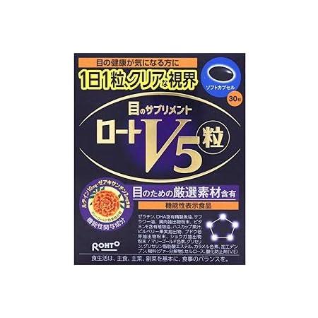 ロートV5粒 30錠 ×2個セット