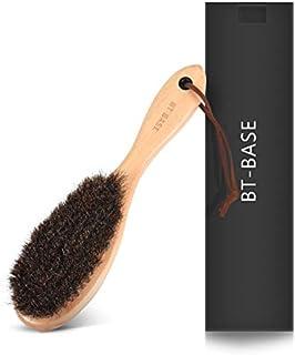 BT-BASE 洋服ブラシ 毛玉取り 天然馬毛100% 静電除去 天然木 靴ブラシ スーツブラシ 埃取り 花粉対策