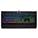 CORSAIR K68 RGB Mechanical Gaming Keyboard, Backlit RGB LED, Dust and Spill Resistant - Linear & Quiet - Cherry MX Red (Renewed)