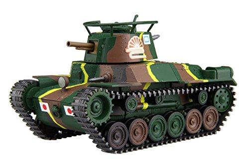 フジミ模型 ちび丸ミリタリーシリーズ No.7 九七式中戦車チハ 57㎜砲塔・後期車台 ノンスケール 色分け済み プラモデル TM7