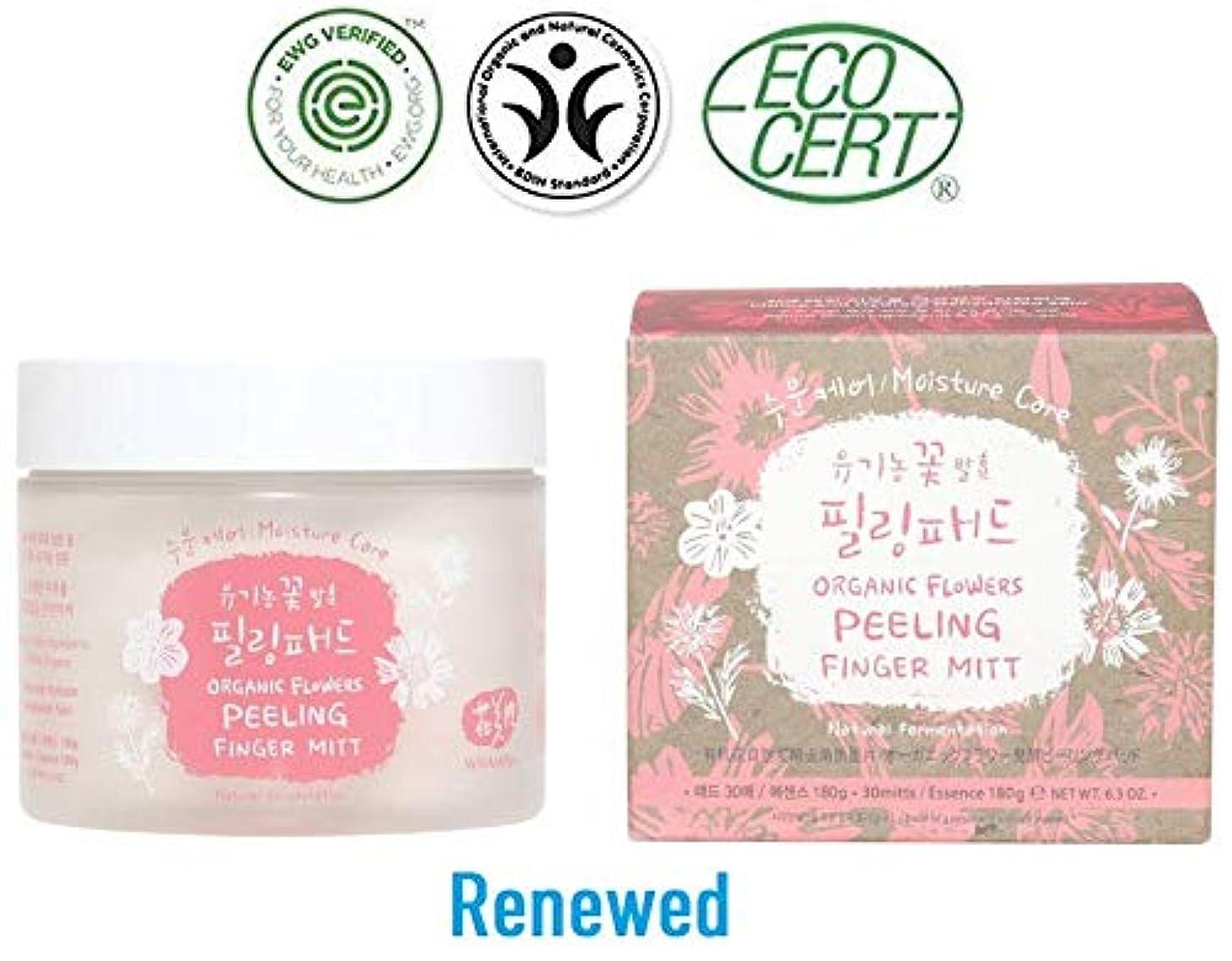 Whamisa Organic FLOWERS Peeling Finger Mitt - Moisture Care/Serum 150ml, 25 mitts - Naturally fermented, EWG Verified