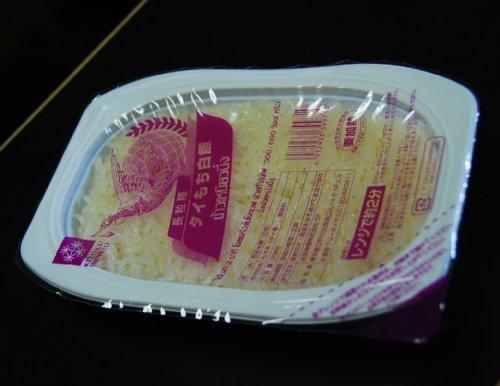弁次郎商店 タイ王国産 もち米 無菌米販 レトルトパック12個 +バスマティ籾玄米3粒