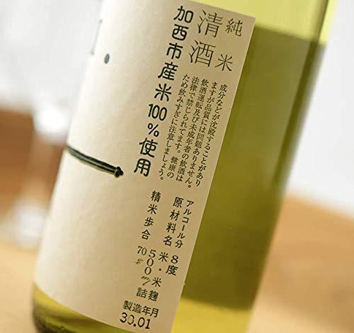 富久錦純米Fu.500ml×2本/御影新生堂