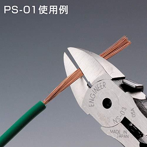 エンジニアマイキット11点セットKS-02
