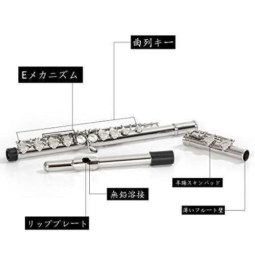 Seika16穴Cキーフルートセット初心者・上級者向け高級白銅ニッケルメッキフルートセット音楽愛好者対応