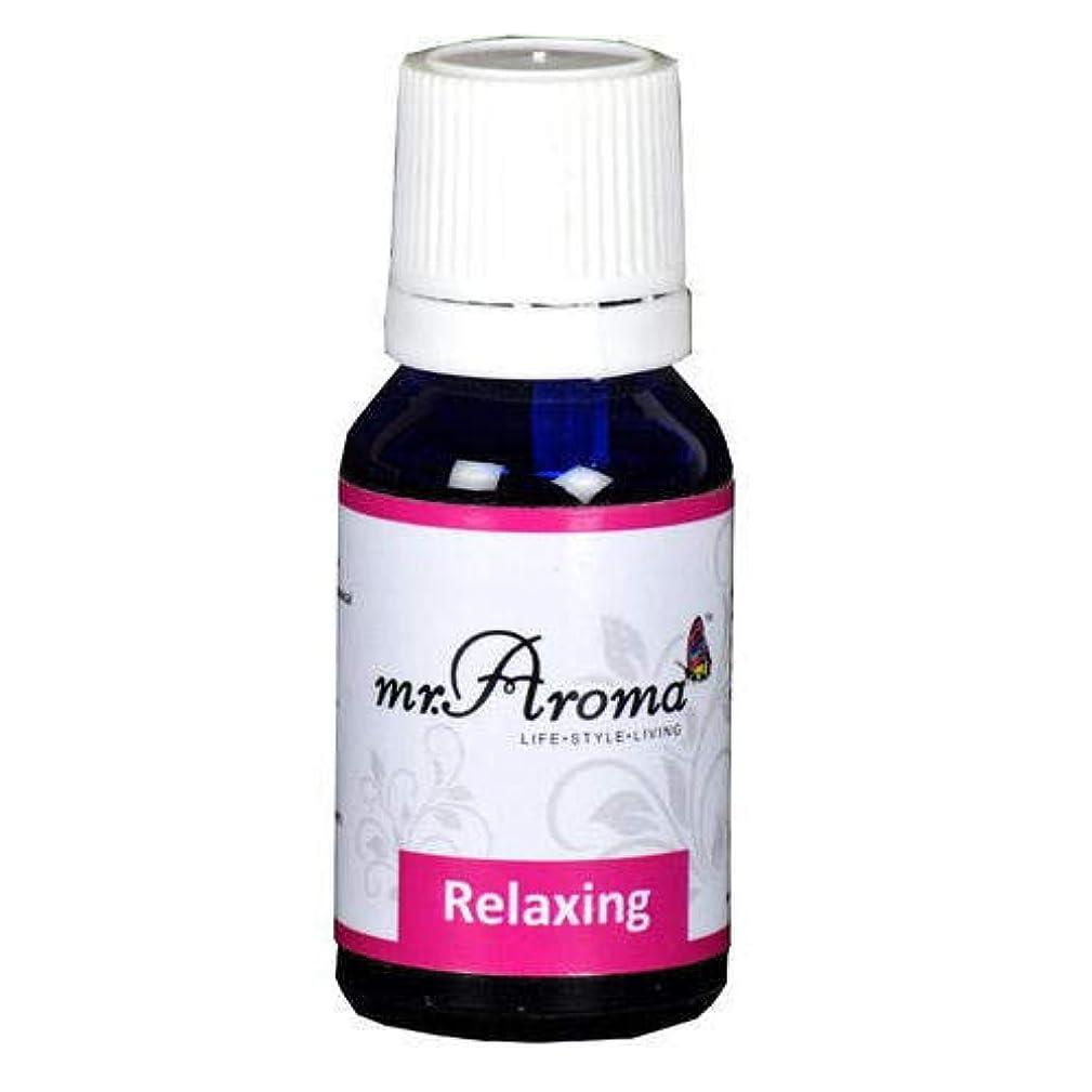委任するのホスト要件Mr. Aroma Relaxing Vaporizer/Essential Oil