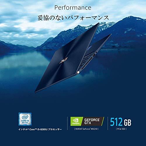 ASUSZenBook14(Corei5-8265U/8GB・SSD512GB/Win10Home/14インチ/ロイヤルブルー/WPSOffice)【日本正規代理店品】UX434FL-A6002T