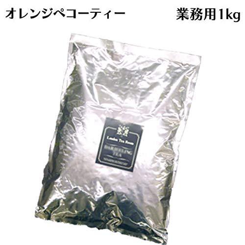 オレンジペコーティー (50gPU缶入り)