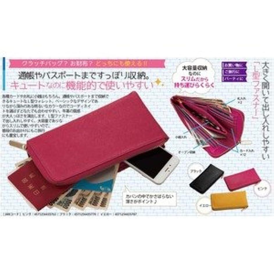 ペパーミントおかしい鷲キュートなクラッチバッグL型ウォレット(ピンク) ds-1651050