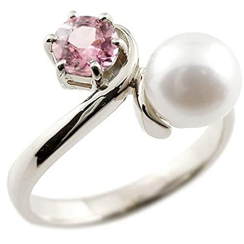 [アトラス]Atrus リング レディース pt900 プラチナ900 ピンクトルマリン 真珠 フォーマル 指輪 宝石 22号