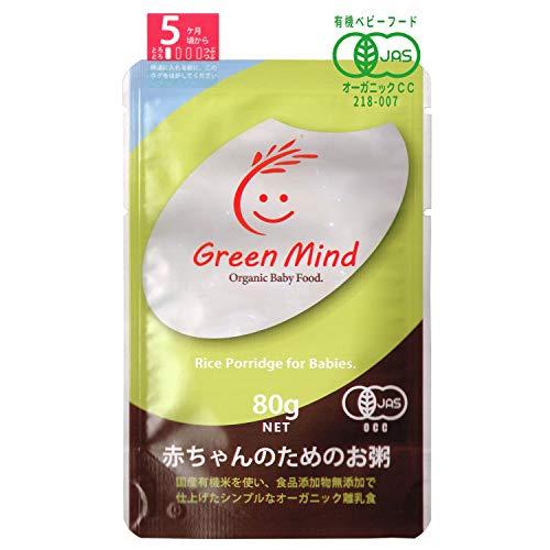 【Amazon.co.jp限定】 有機JAS認証 無添加仕上げの離乳食 赤ちゃんのためのお粥[5ヶ月頃から] ×6個