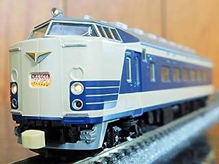 TOMIX 583系 クハネ583 はつかり