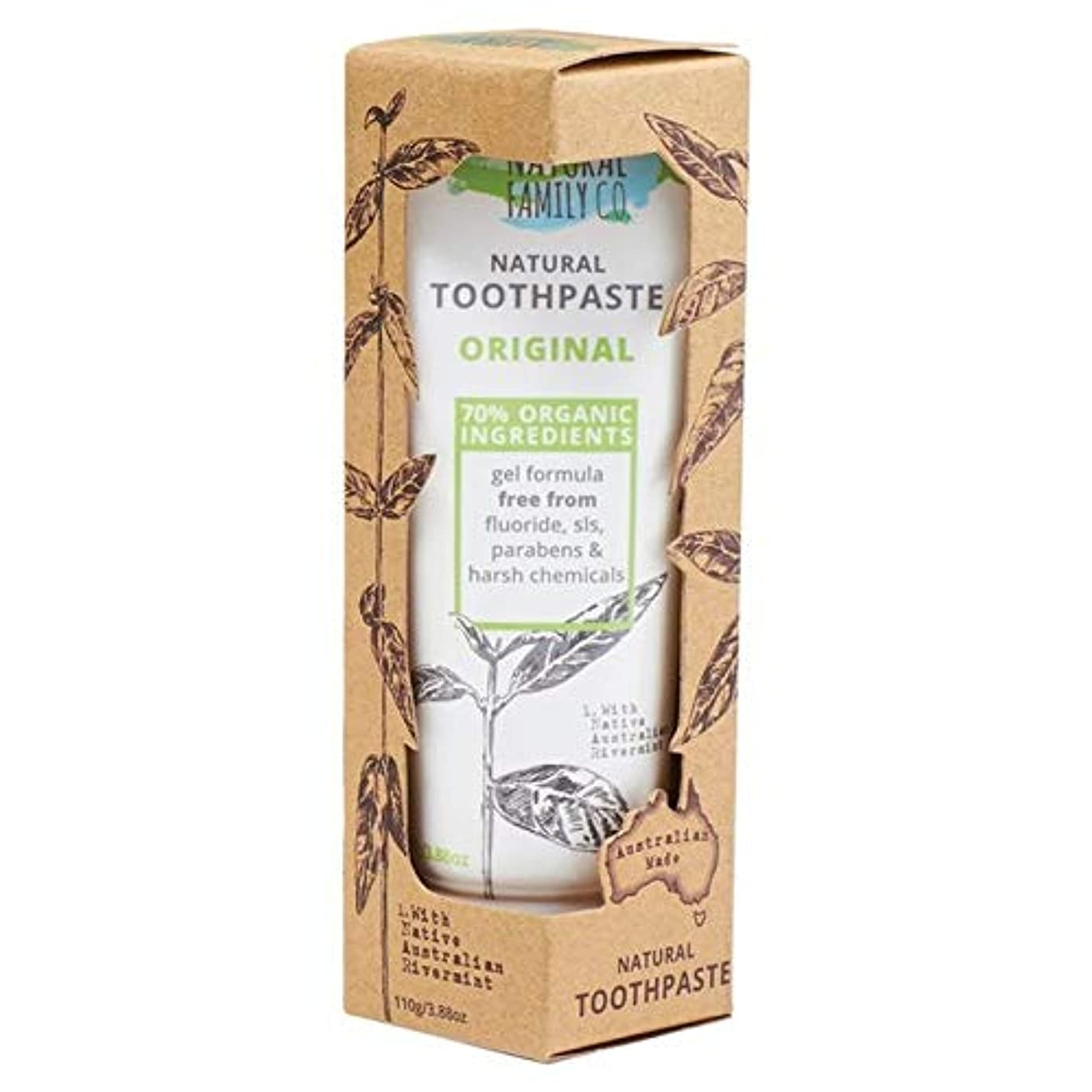 ガソリンスタジオうねる[Natural Family ] 自然な家族の元歯磨き粉の110グラム - Natural Family Original Toothpaste 110g [並行輸入品]