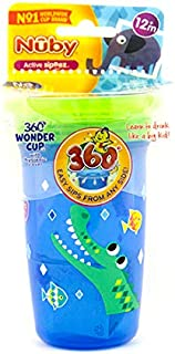Nuby Any Angle Sip 360 - WONDER Cup W/ Cover 300 ml 6m+ Assorted color & design