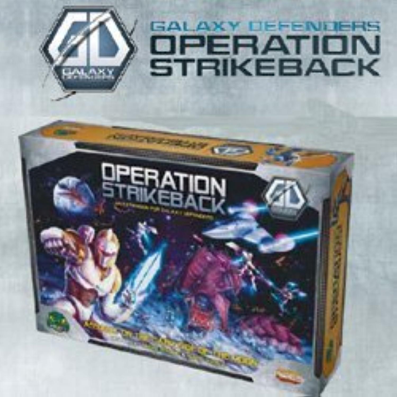 en promociones de estadios Galaxy Galaxy Galaxy Defenders - Operation Strikeback by Ares Juegos  autorización oficial