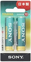 ソニー アルカリ乾電池 スタミナ 単3形 2本パック LR6SG-2BHD