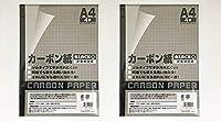 サンノート カーボン紙片面筆記用 62 4枚 黒 (2袋)
