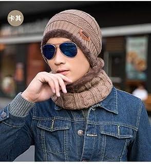 HVTKLN 帽子メンズ韓国の冬のニット帽プラス厚いビロードのウールの帽子フード付きのキャップビブツーピース HVTKLN (Color : Coffee, Size : Hat+bib)