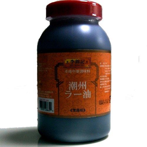 李錦記 業務用潮州辣椒油900g