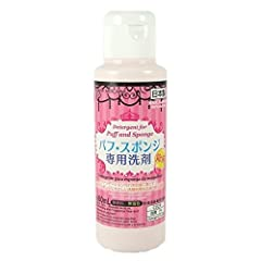 Made In Japan. 100% New with original Content: 80ml. Detergent for markup puff and sponge, after use it, the puff and sponge will become very clean, just like a new one.