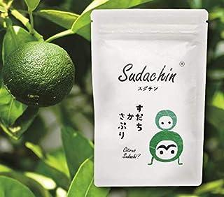 池田薬草 スダチン錠剤(スダチ果皮エキス末配合)Sudachin (R)(60錠(1ヶ月分))