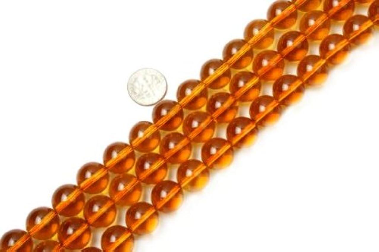 14mm Round Yellow Citrine Beads Strand 15 Inch Jewelry Making Beads