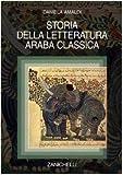 Photo Gallery storia della letteratura araba classica