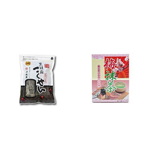 [2点セット] 飛騨 打保屋 駄菓子 げんこつきなこ(250g)・梅抹茶[小](12袋)