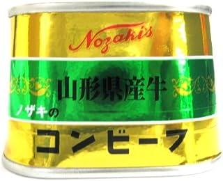 ノザキブランド 山形県産牛コンビーフ 100g