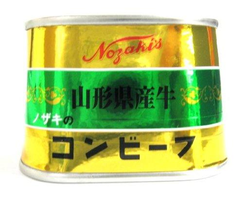 川商フーズ ノザキの山形県産牛コンビーフ 100g