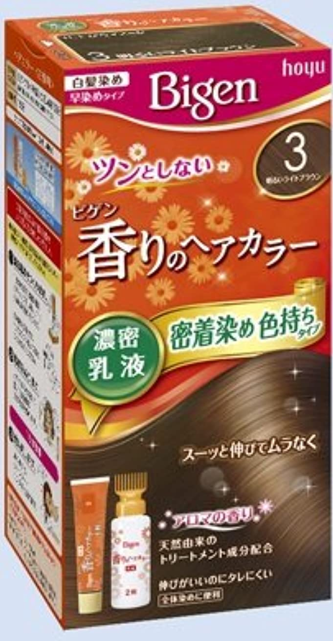 非常に怒っていますブランド長いですビゲン 香りのヘアカラー 乳液 3 明るいライトブラウン × 5個セット