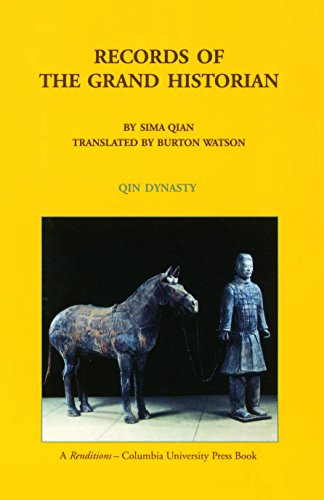 Records of the Grand Historian: Qin Dynasty by Sima Qian (22-Apr-1993) Hardcover