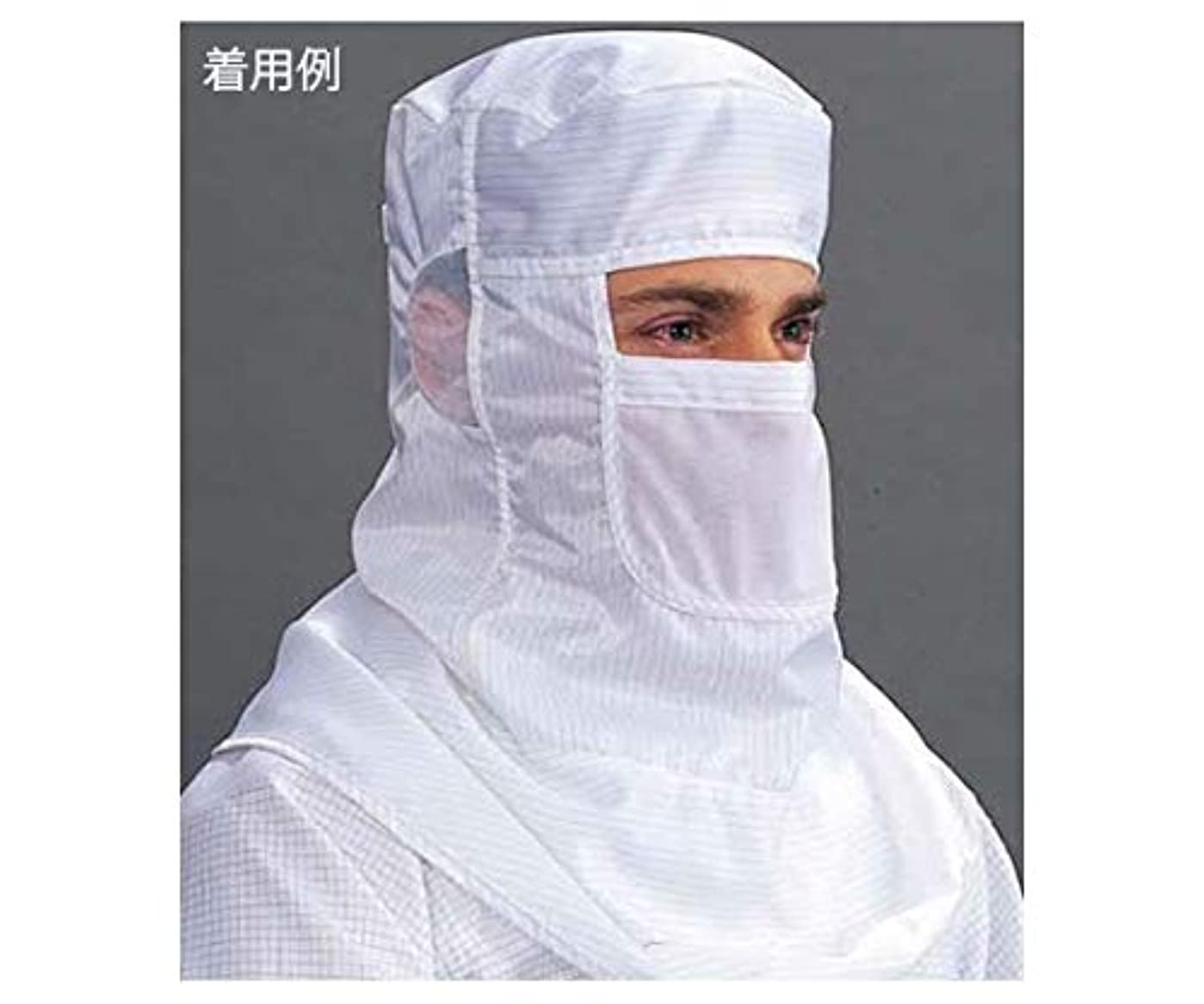 宝大量最愛のMCC(MaxClean) マスク一体型クリーンフード 3095 ホワイト Lサイズ 3095/A_L