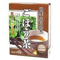 【ユニマットリケン】国産直火焙煎ごぼう茶 30包 ×3個セット
