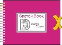 ヒサゴ 名探偵コナン F0スケッチブック 毛利 蘭 HH1067 【まとめ買い3冊セット】