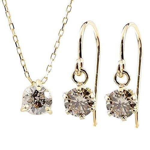 [アトラス] Atrus ネックレス レディース 18金 イエローゴールドk18 ダイヤモンド シャンパンカラー 一粒 ピアスセット ペンダント 18金アズキチェーン