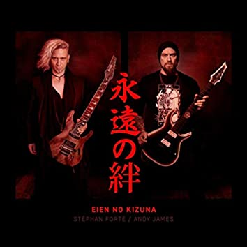 Eien No Kizuna (feat. Andy James)