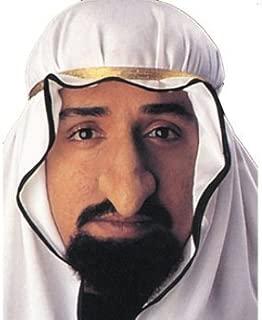 WMU - Sheik Fagin Nose