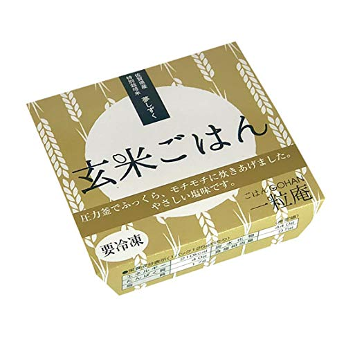 一粒庵 玄米ごはん 125g×6個入りギフト 佐賀県唐津産 特別栽培米 夢しずく