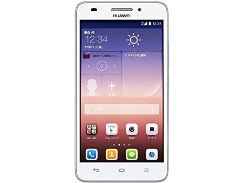 Huawei Ascend G620S 液晶保護フィルム (ファーウェイ SIMフリー スマートフォン 対応) 自己吸着式 SCREEN SHIELD コーティング スクリーンシート