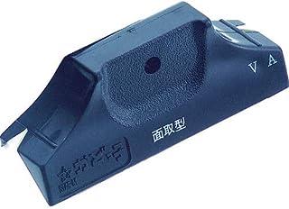 スターエム かどっ子 (4953-M03)面取型(0.3mm幅)